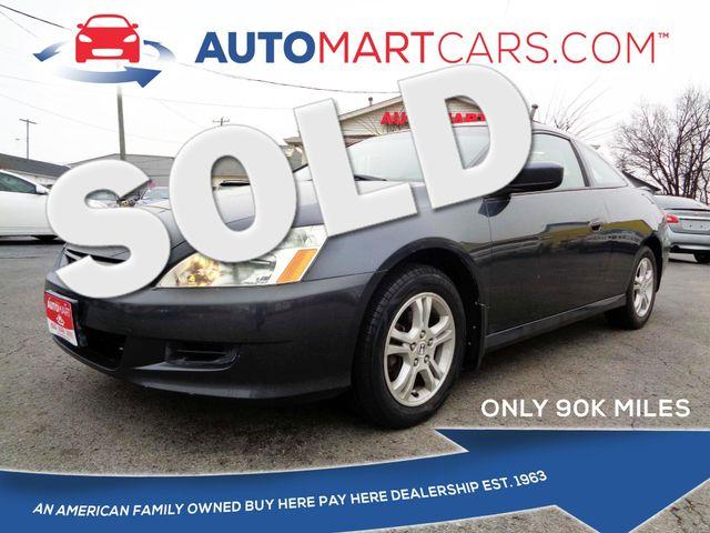 2007 Honda Accord EX | Nashville, Tennessee | Auto Mart Used Cars Inc. in Nashville Tennessee