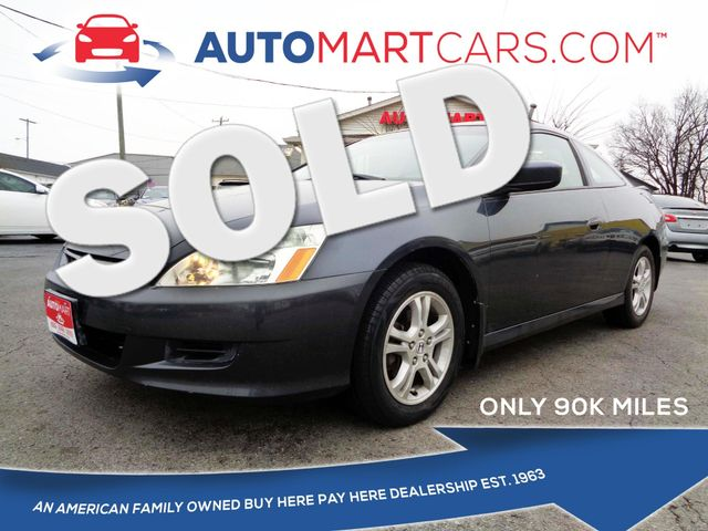 2007 Honda Accord EX | Nashville, Tennessee | Auto Mart Used Cars Inc. in Nashville Tennessee
