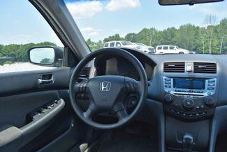 2007 Honda Accord LX SE Naugatuck, Connecticut 15