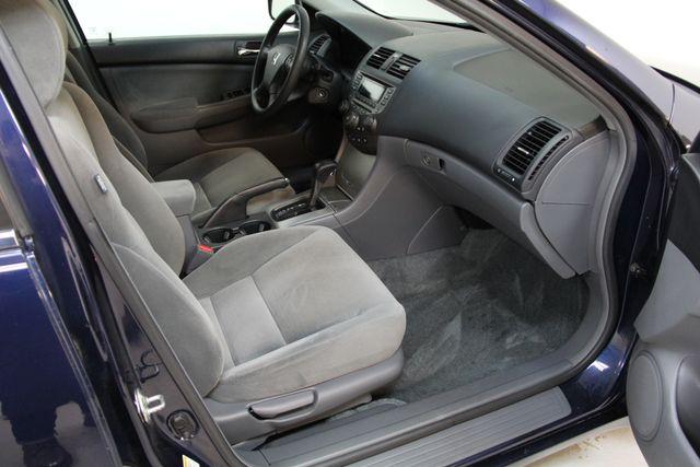 2007 Honda Accord EX Richmond, Virginia 10