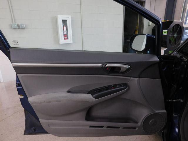 2007 Honda Civic EX in Airport Motor Mile ( Metro Knoxville ), TN 37777