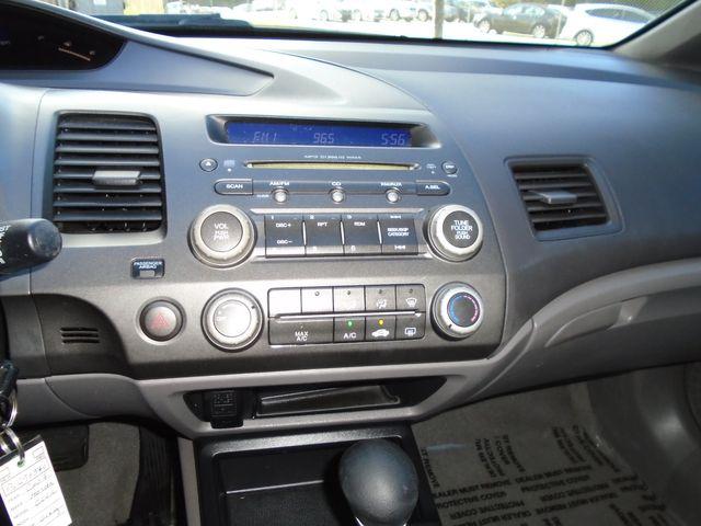 2007 Honda Civic EX in Alpharetta, GA 30004