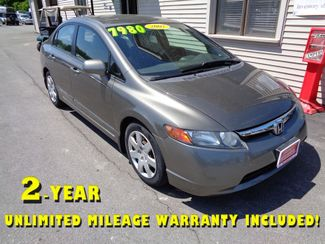 2007 Honda Civic LX in Brockport NY, 14420