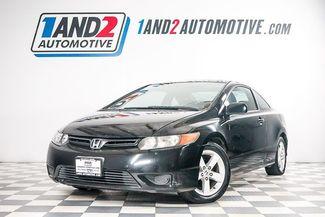 2007 Honda Civic EX in Dallas TX