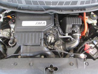2007 Honda Civic Gardena, California 15