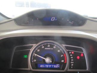 2007 Honda Civic EX Gardena, California 5