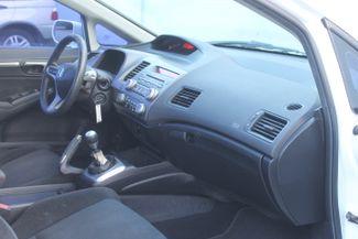 2007 Honda Civic  Si Hollywood, Florida 22