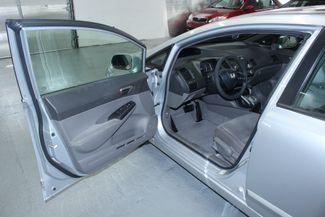 2007 Honda Civic LX Kensington, Maryland 14