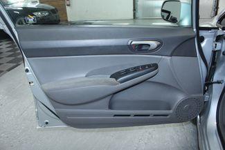 2007 Honda Civic LX Kensington, Maryland 15