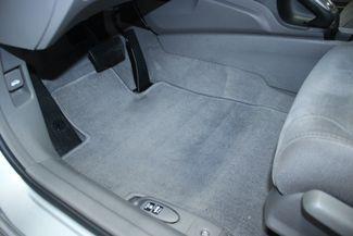 2007 Honda Civic LX Kensington, Maryland 24
