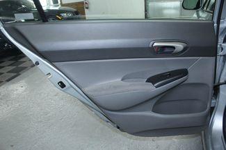 2007 Honda Civic LX Kensington, Maryland 27