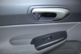 2007 Honda Civic LX Kensington, Maryland 28