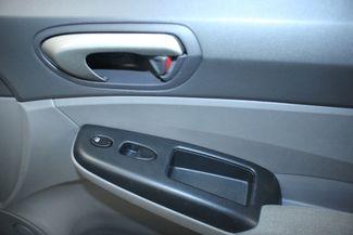 2007 Honda Civic LX Kensington, Maryland 50