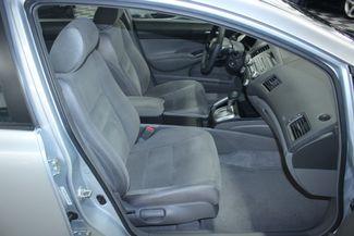 2007 Honda Civic LX Kensington, Maryland 51