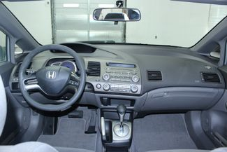 2007 Honda Civic LX Kensington, Maryland 71