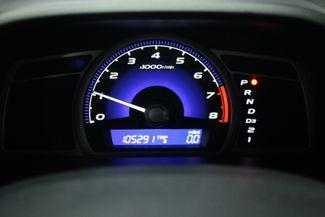 2007 Honda Civic LX Kensington, Maryland 75