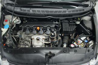 2007 Honda Civic LX Kensington, Maryland 84