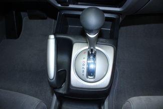 2007 Honda Civic LX Kensington, Maryland 63