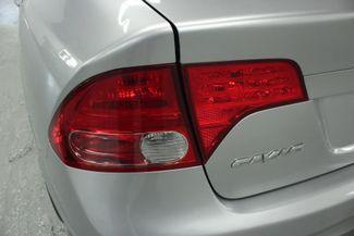 2007 Honda Civic LX Kensington, Maryland 102