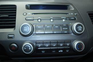 2007 Honda Civic LX Kensington, Maryland 66