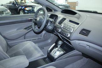 2007 Honda Civic LX Kensington, Maryland 69