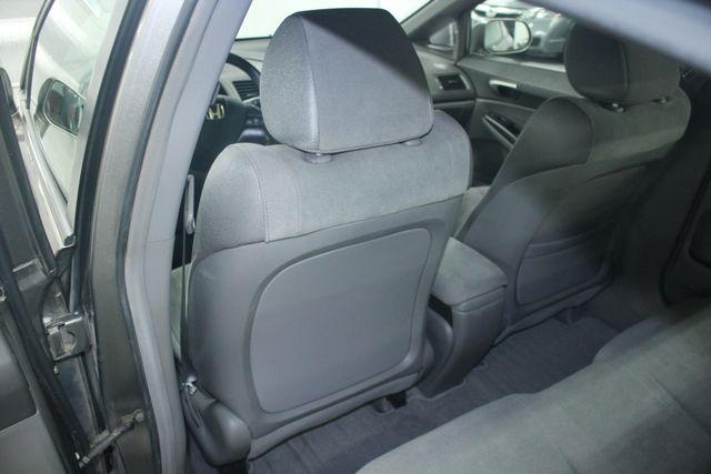 2007 Honda Civic LX Kensington, Maryland 33