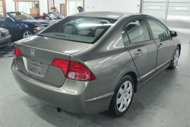 2007 Honda Civic LX Kensington, Maryland 4