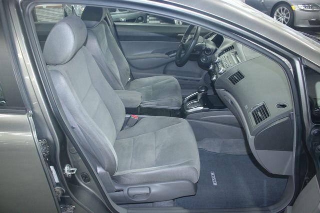 2007 Honda Civic LX Kensington, Maryland 49