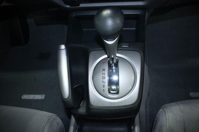 2007 Honda Civic LX Kensington, Maryland 61