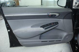 2007 Honda Civic EX Kensington, Maryland 15