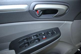 2007 Honda Civic EX Kensington, Maryland 16