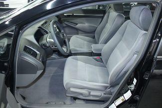 2007 Honda Civic EX Kensington, Maryland 18
