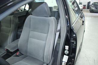 2007 Honda Civic EX Kensington, Maryland 19