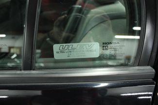 2007 Honda Civic EX Kensington, Maryland 25