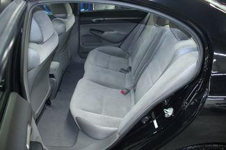 2007 Honda Civic EX Kensington, Maryland 29