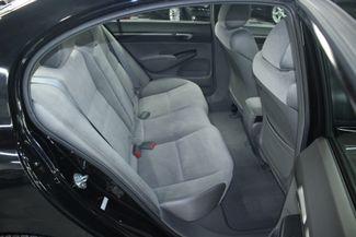 2007 Honda Civic EX Kensington, Maryland 41