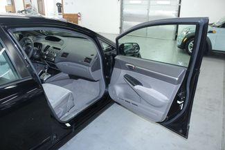2007 Honda Civic EX Kensington, Maryland 50