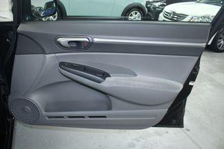 2007 Honda Civic EX Kensington, Maryland 51