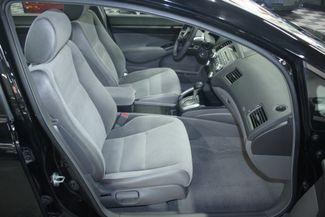 2007 Honda Civic EX Kensington, Maryland 53