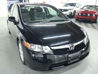 2007 Honda Civic EX Kensington, Maryland 9