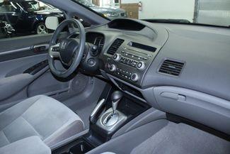 2007 Honda Civic EX Kensington, Maryland 72