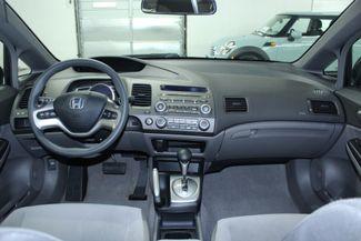 2007 Honda Civic EX Kensington, Maryland 74