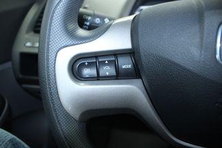 2007 Honda Civic EX Kensington, Maryland 81
