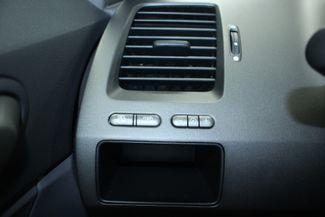 2007 Honda Civic EX Kensington, Maryland 82
