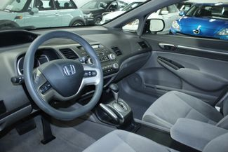 2007 Honda Civic EX Kensington, Maryland 84