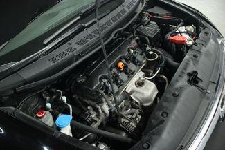 2007 Honda Civic EX Kensington, Maryland 90