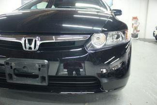 2007 Honda Civic EX Kensington, Maryland 105