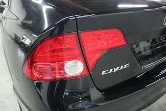 2007 Honda Civic EX Kensington, Maryland 107