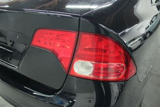 2007 Honda Civic EX Kensington, Maryland 108