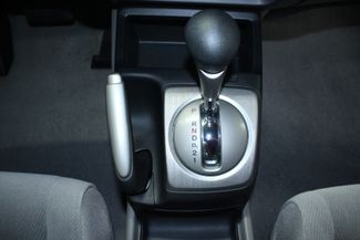 2007 Honda Civic EX Kensington, Maryland 66